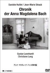 Cronica_de_Anna_Magdalena_Bach-807159117-large